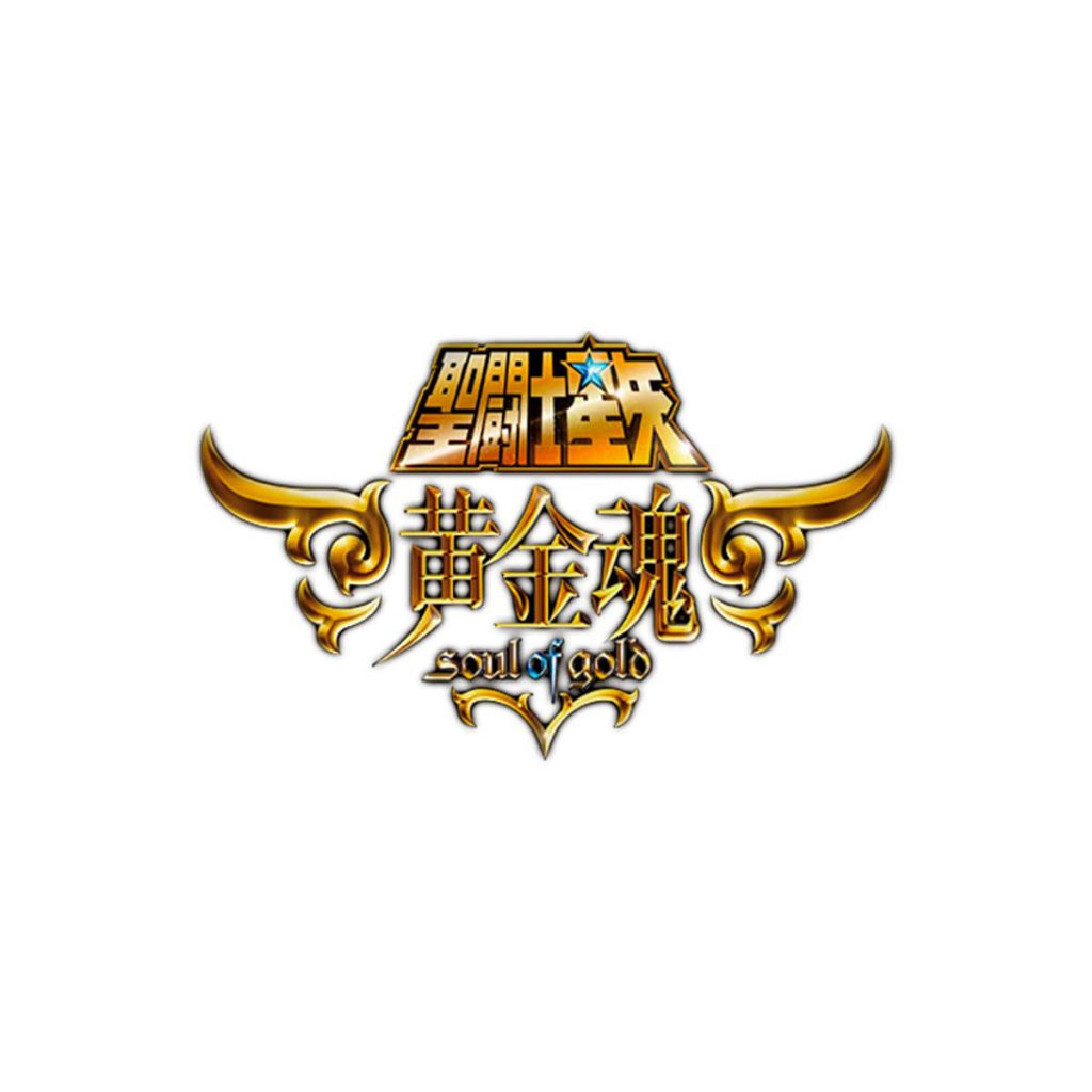 imacollector-store-categorie-saint-seiya-soul-of-gold