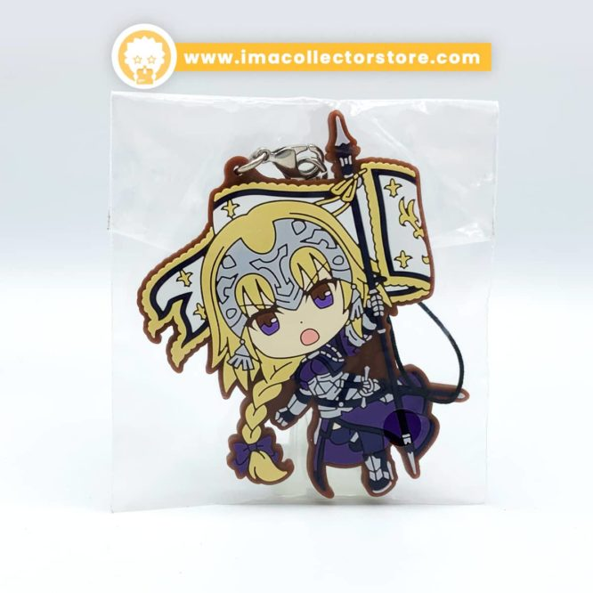 imacollector-store-rubber-strap-fate-apocrypha-GOO-RS-FA-001-img1