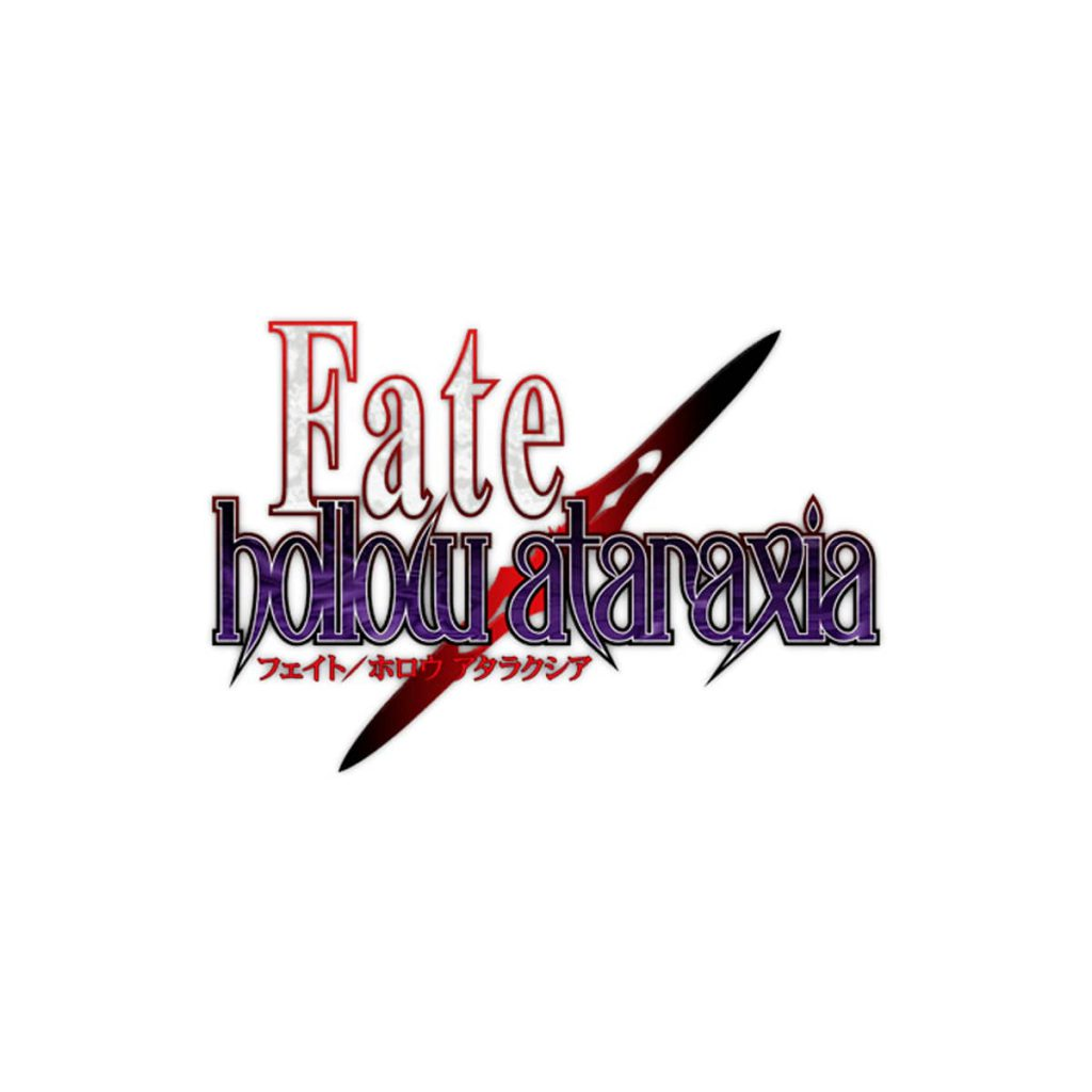imacollector-store-categorie-fate-hollow-ataraxia